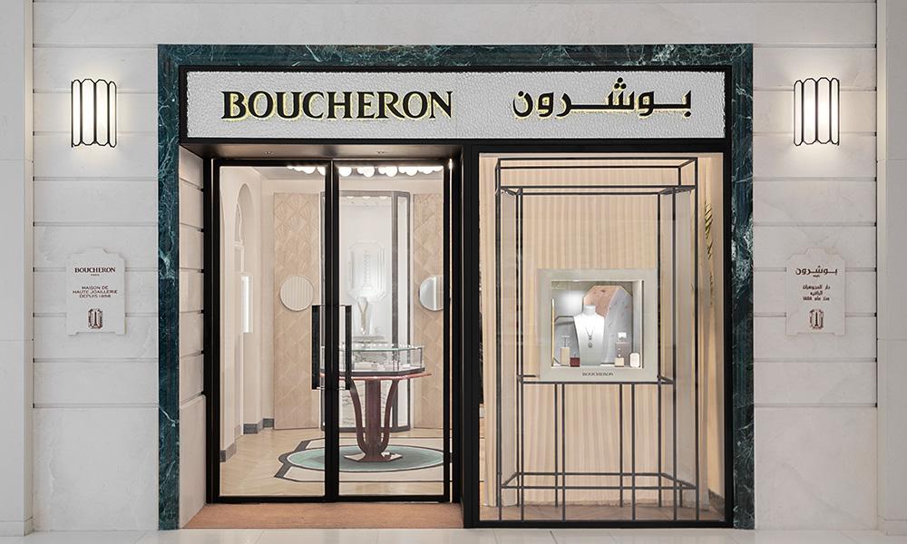 دار BOUCHERON: متجر جديد في الفيصلية بالرياض