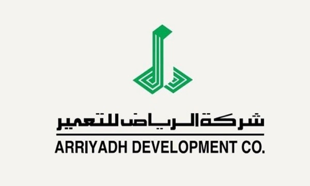 الرياض للتعمير في الربع الثاني 2021: الأرباح الأعلى منذ التأسيس