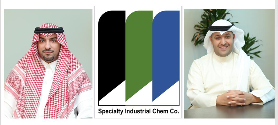 """""""واعد"""" يموّل أول مصنع سعودي لإنتاج بروميد الكالسيوم"""