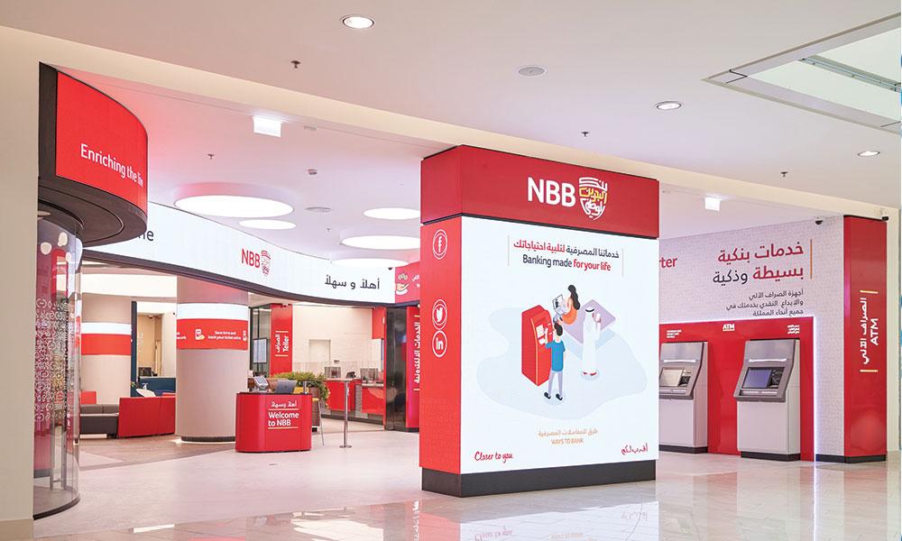 """""""البحرين الوطني"""": ارتفاع طفيف لأرباح الربع الأول بدعم تراجع المخصصات"""