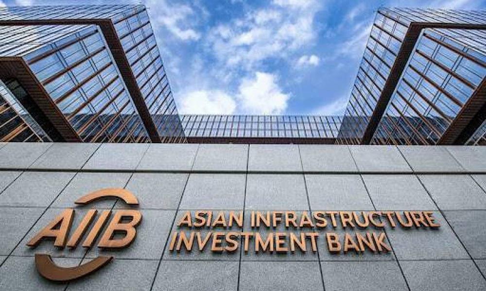 البنك الآسيوي للاستثمار في البنية التحتية يلتزم بأهداف اتفاقية باريس للمناخ بحلول 2023