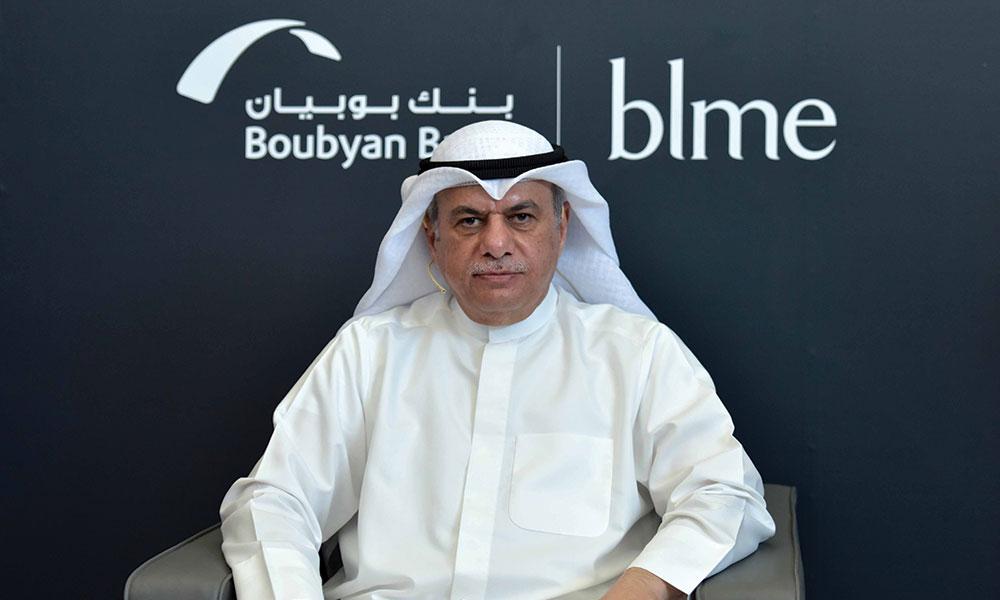 بنك بوبيان: 21.5 مليون دينار أرباح النصف الأول بزيادة 25 في المئة