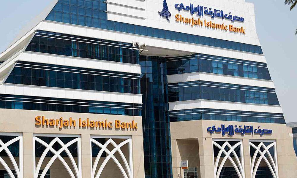 """مجلس إدارة """"الشارقة الإسلامي"""" يوافق على رفع نسبة ملكية الأجانب إلى 40% في أسهم المصرف"""
