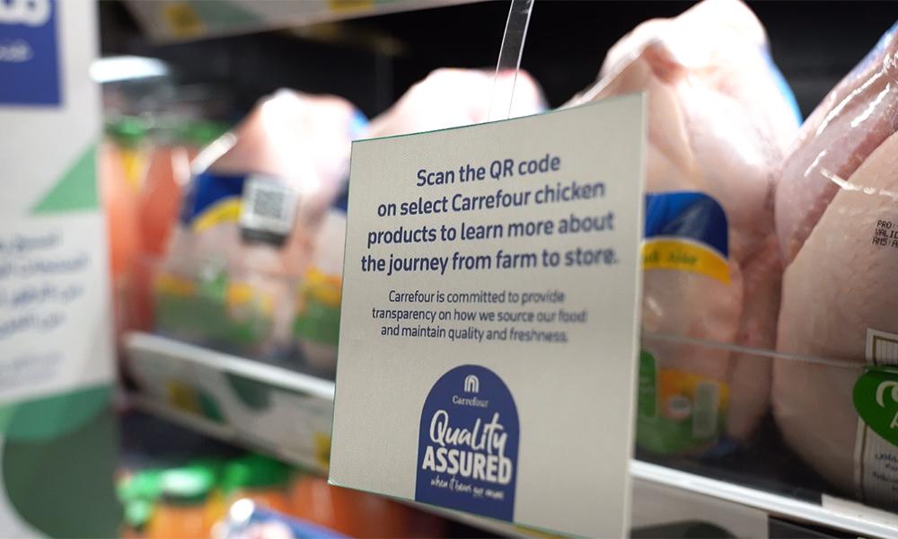 ماجد الفطيم تنضم إلى منصة IBM Food Trust