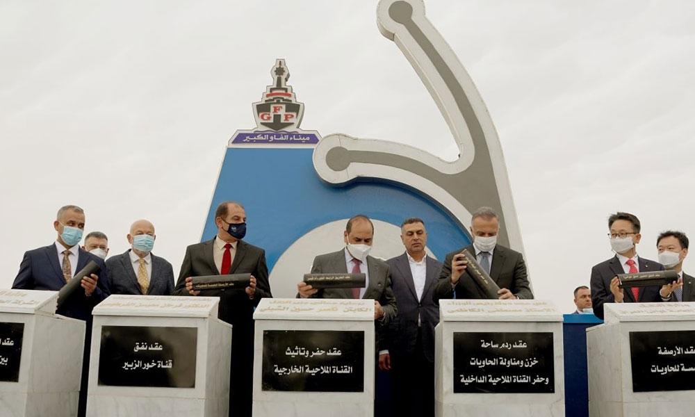 """العراق: رئيس الحكومة يضع حجر الأساس لمشروع """"ميناء الفاو"""""""