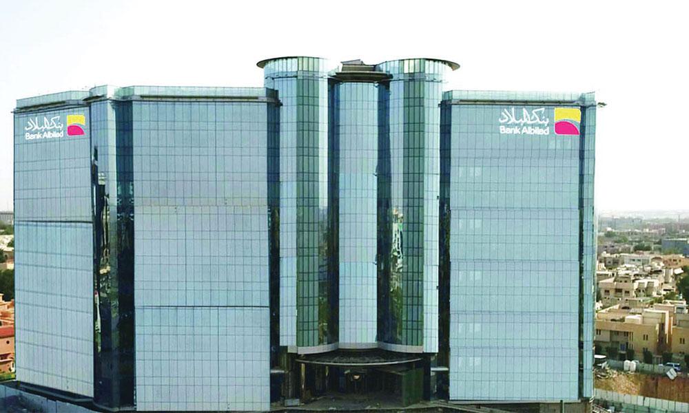 بنك البلاد استرداد القيمة المتبقية من صكوك رأس المال التنظيمي بـ 1.06 مليار ريال