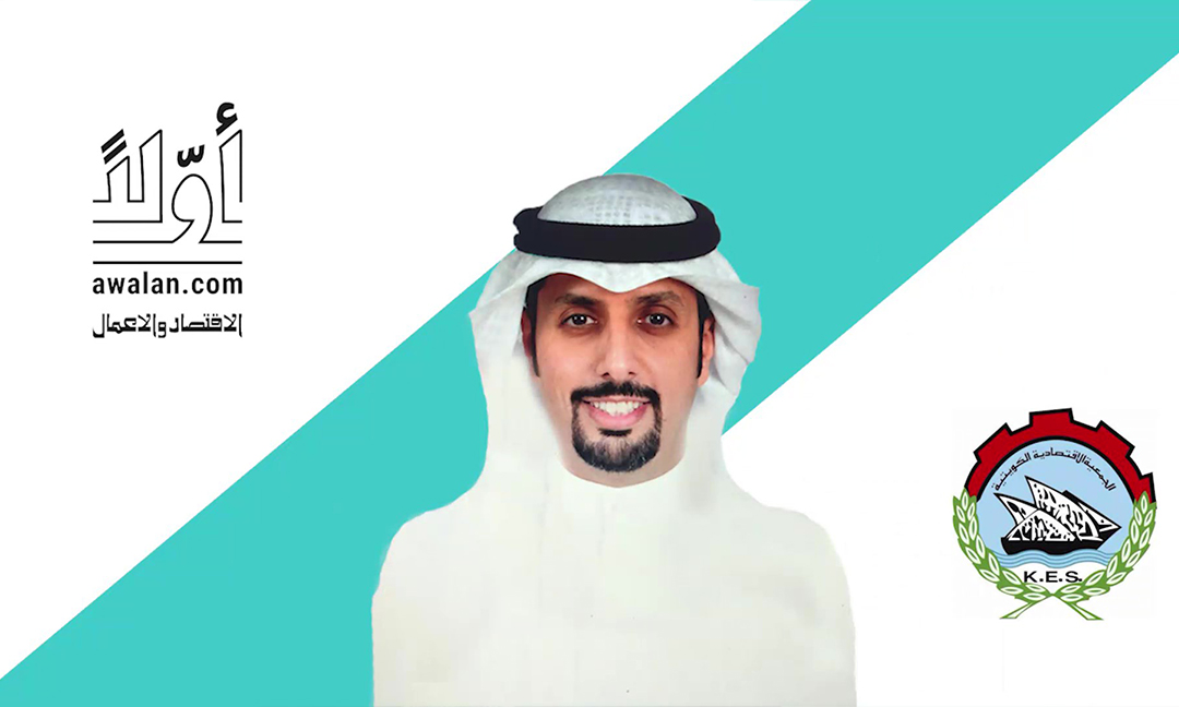 الجمعية الاقتصادية الكويتية: هذه تفاصيل صندوق دعم المشاريع الصغيرة والمتوسطة