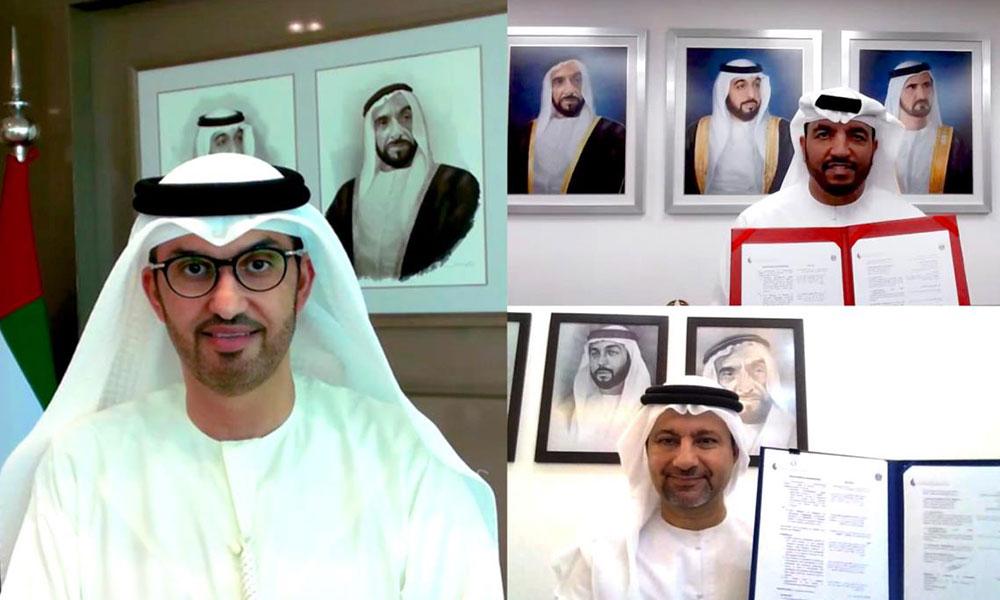 """وزارة الصناعة الإماراتية توقع مذكرة تفاهم مع """"مصرف الإمارات للتنمية"""""""