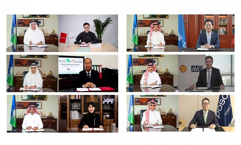 أرامكو السعودية: توقيع 6 مذكرات تفاهم مع شركات عالمية