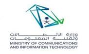 وزارة الاتصالات وتقنية المعلومات السعودية