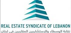 نقابة الوسطاء الاستشاريين العقاريين في لبنان