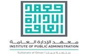 معهد الإدارة العامة العماني