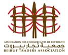 جمعية تجار بيروت