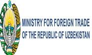 وزارة الاستثمار والتجارة الخارجية الأوزبكية