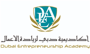 أكاديمية دبي لريادة الأعمال