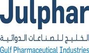 الخليج للصناعات الدوائية - جلفار