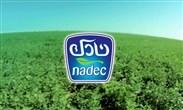 الشركة الوطنية للتنمية الزراعية - نادك
