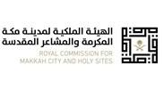 الهيئة الملكية لمدينة مكة المكرمة والمشاعر المقدسة