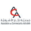 جمعية تجار الأشرفية