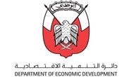 دائرة التنمية الاقتصادية في أبوظبي