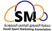 جمعية التسويق الرياضي السعودية