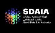 الهيئة السعودية للبيانات والذكاء الاصطناعي - سدايا