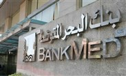 مجموعة بنك البحر المتوسط