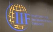 المعهد الدولي للتمويل