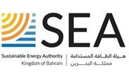 هيئة الطاقة المستدامة البحرينية