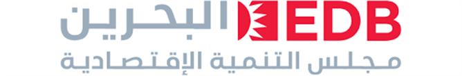 مجلس التنمية الاقتصادية البحرين