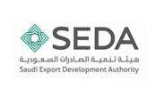 هيئة تنمية الصادارت السعودية