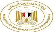 وزارة التعاون الدولي مصر