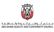 مجلس أبوظبي للجودة والمطابقة