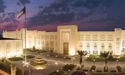 وزارة الخارجية الكويت