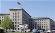 وزارة المالية الاتحادية