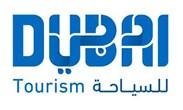 دائرة السياحة والتسويق التجاري بدبي - دبي للسياحة