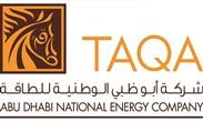 أبوظبي الوطنية للطاقة