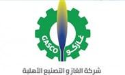 الغاز والتصنيع الأهلية - غازكو