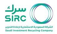 الشركة السعودية الاستثمارية لإعادة التدوير - سرك
