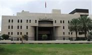 وزارة التجارة والصناعة وترويج الاستثمار - عُمان