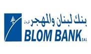 بنك لبنان والمهجر