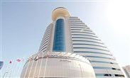غرفة تجارة وصناعة البحرين