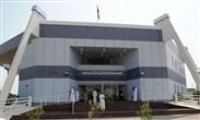 المؤسسة العامة للتأمينات الاجتماعية الكويتية