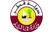وزارة المالية القطرية