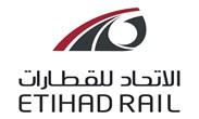 شركة الاتحاد للقطارات