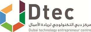 """مركز دبي التكنولوجي لريادة الأعمال """"ديتك"""""""