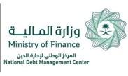 المركز الوطني لإدارة الدين السعودية