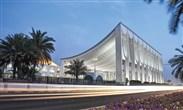 مجلس الأمة الكويت