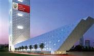 الهيئة العامة للاستثمار الكويت