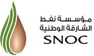 مؤسسة نفط الشارقة الوطنية - سنوك